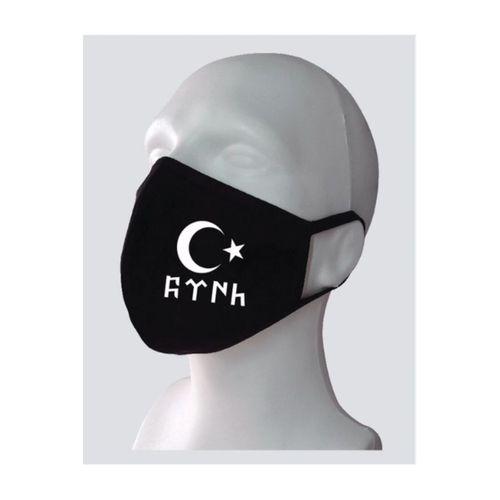 Göktürk Baskılı Yıkanabilir Rahat Çift Kat Kumaş %100 Pamuk Yüz Maskesi