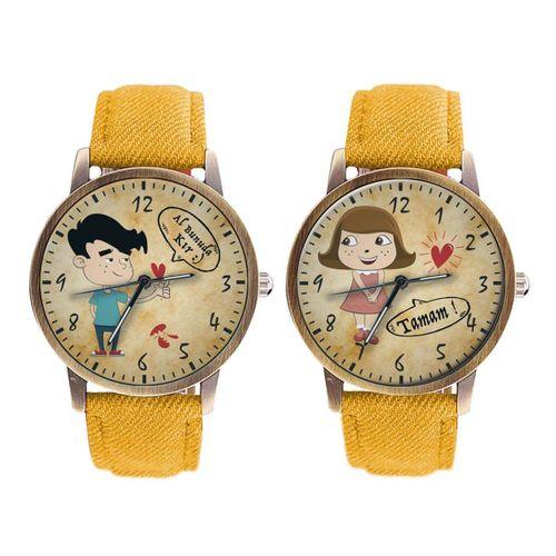 Al Bunuda Kır Sevgili Saatleri